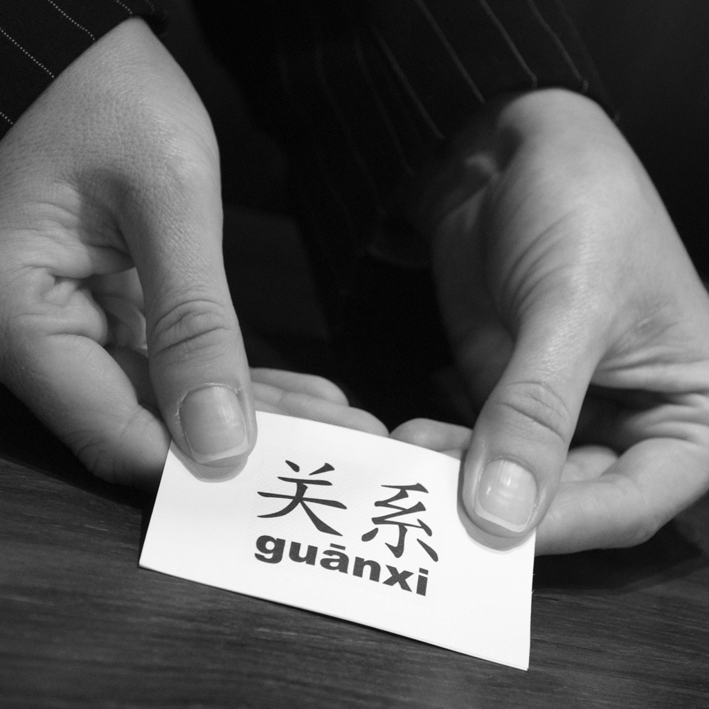 Guanxi is the key to opportunities